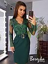 Женская юбка - карандаш из костюмки с поясом 66jus298Е, фото 3