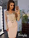 Женская юбка - карандаш из костюмки с поясом 66jus298Е, фото 5