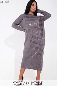 Ангоровое платье большого размера длиной миди прямого фасона 1blr232