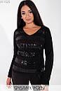 Ангоровый женский джемпер в больших размерах с напылением 1blr239, фото 3