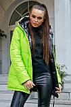 1243/7 Женская двусторонняя куртка, фото 8
