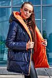 1243/7 Женская двусторонняя куртка, фото 6