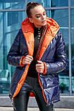 1243/7 Женская двусторонняя куртка, фото 9