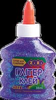 Фиолетовый клей глиттер zibi zb.6114-07 прозрачный с блестками на pva-основе 88 мл