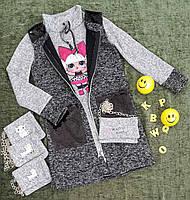 Комплект Лол платье+жилет+сумочка на девочку, не утеплённый, р. 122-140, серый меланж
