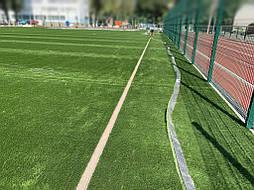 Укладка синтетической травы на школьном стадионе, г. Одесса 12