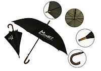 Зонт с логотипом