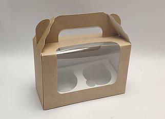 """Картонная коробка """"Крафтовая на 2 капкейка"""""""