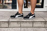 Мужские кроссовки Puma чёрные с белыми вставками на шнуровке, фото 1