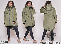 Женская зимняя теплая куртка батал арт 2229