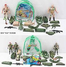 Военный набор с солдатиками в рюкзаке
