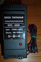 Блок живлення стабілізований 6 / 680 мА