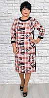 Женское платье большого размера №1884