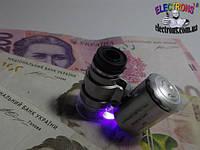 Микроскоп для проверки банкнот х60 с ультра синей и белой подсветкой