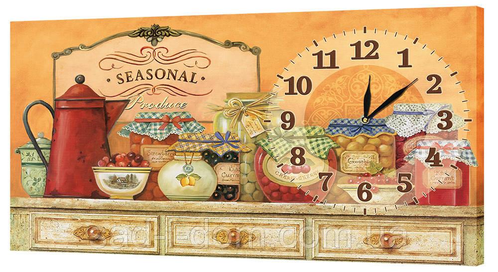 Часы на стену 53х29 см