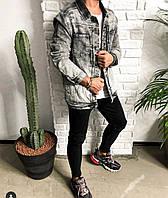Мужская куртка джинсовая Турция О Д