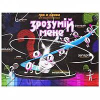 """Игра настольная для всей семьи  """"Зрозумій мене"""" на украинском языке."""