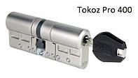 Циллиндр TOKOZ PRO 400 125мм (55*70) матовый никель