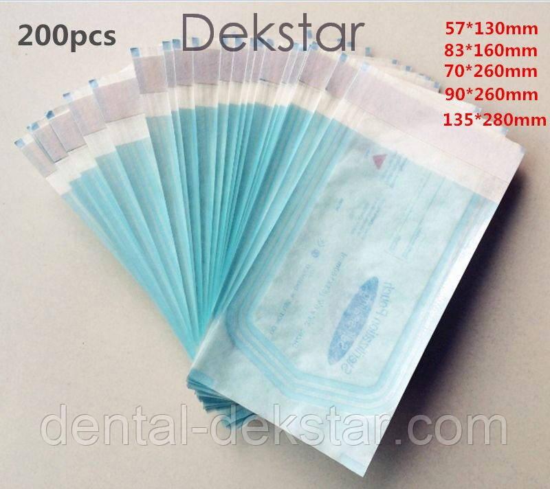 Пакети для стерилізації 135 х 285 мм (200 шт.)
