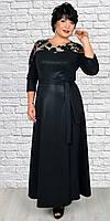 Женское платье большого размера №1892