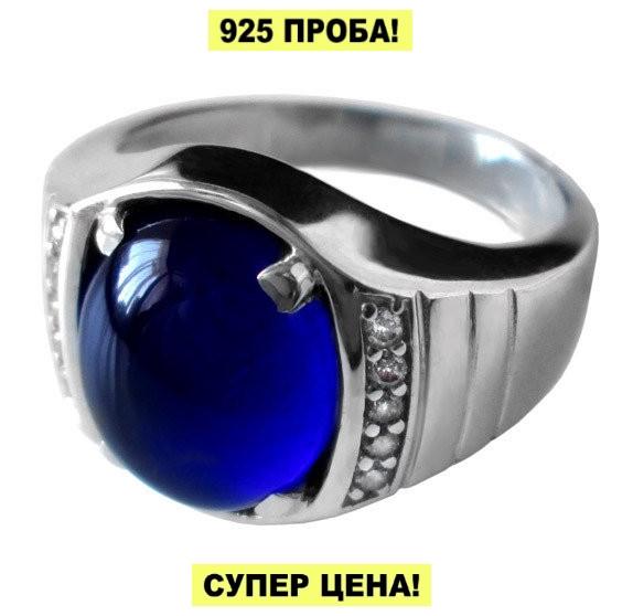 """Серебряное мужское кольцо """"Лорд"""""""