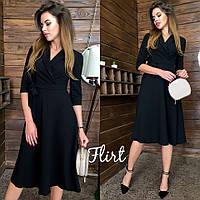Модное элегантное  платье «Элиза»