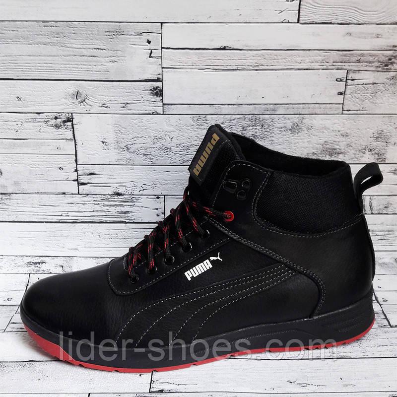 Мужские зимние ботинки в стиле Puma