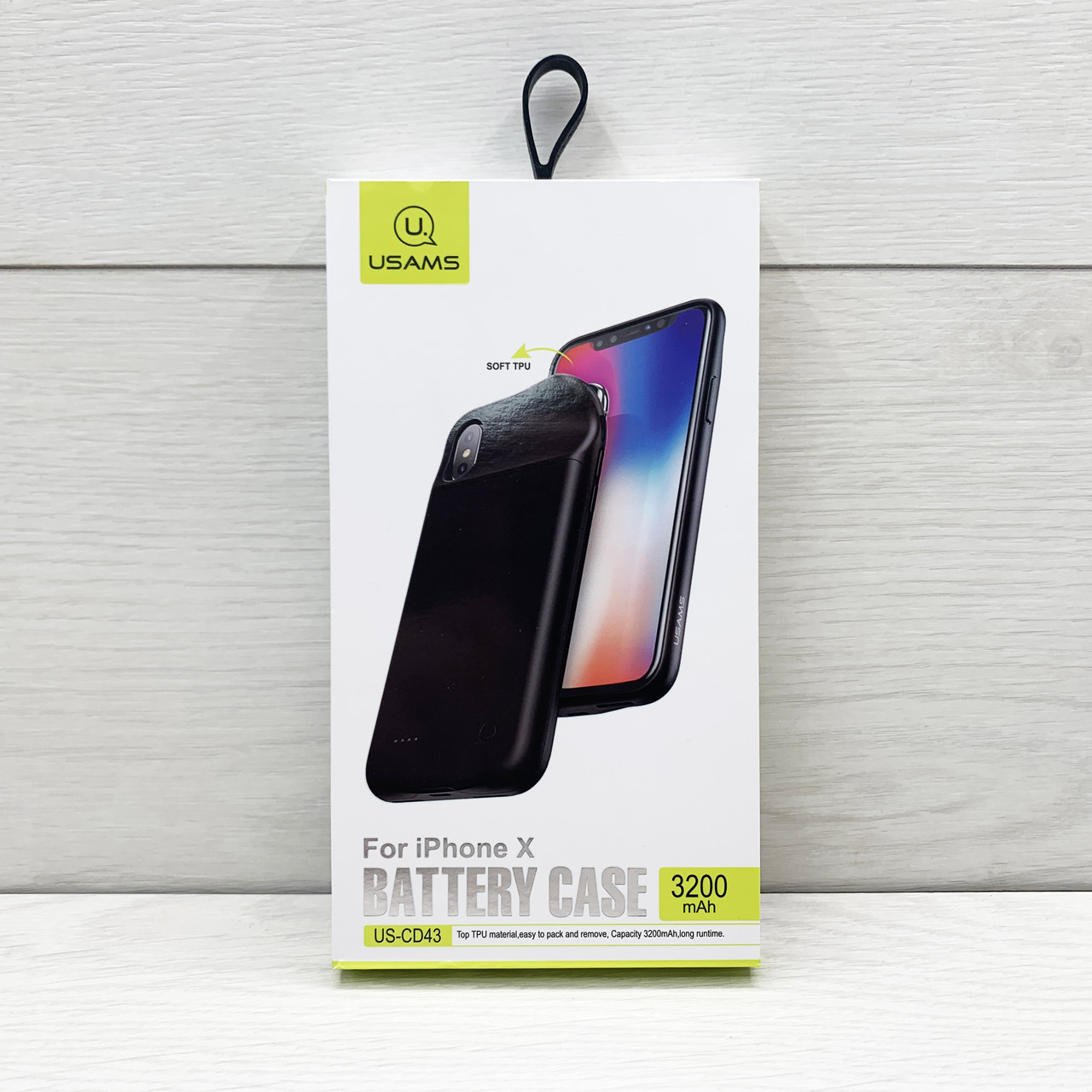 PowerBank Usams 3200mAh US-CD43