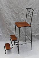 Высокий барный стул стремянка хром