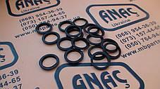 25/221208, 25/975703, 333/Y0784 Уплотнительное кольцо гидрораспределителя на JCB 3CX, 4CX, фото 3