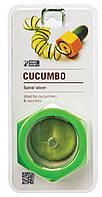Cucumbo овощерезка превращает скучные огурцы в настоящий весёлый овощ