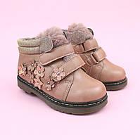 Ботинки демисезонные для девочки пудра тм BiKi размер 21,22,23