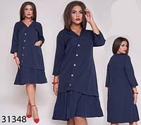 Женское стильное платье на пуговицах для полных р. 50, 52, 54, 56-58, 60-62