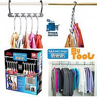 Вешалка для одежды Wonder Hanger (Уандер Хэнжер) (10 штук)