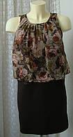 Платье стрейч модное мини Purple р.46, фото 1