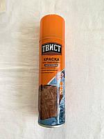 Краска для гладкой кожи Twist спрей 250 мл черная,коричневая коричневый