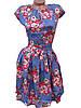 Яркие платья на лето (в расцветках), фото 2