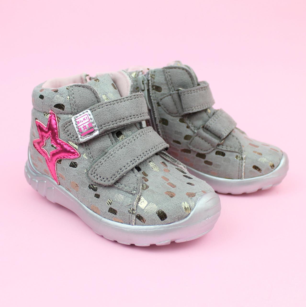 Демисезонные Ботинки для девочки серые тм BiKi размер 22,24