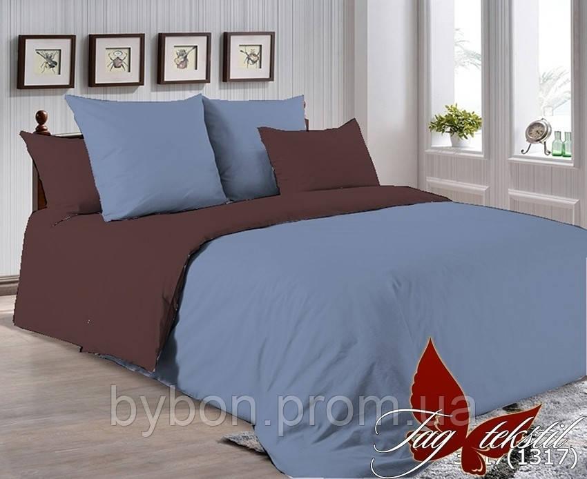Комплект постельного белья P-3917(1317)