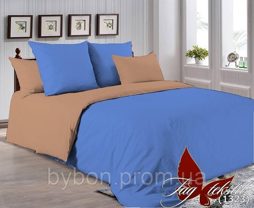 Комплект постельного белья P-4037(1323)