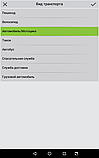 НОВЫЙ GPS навигатор Navitel T500 3G, Android+DVR! + Автокомплект + Лицензия, фото 9