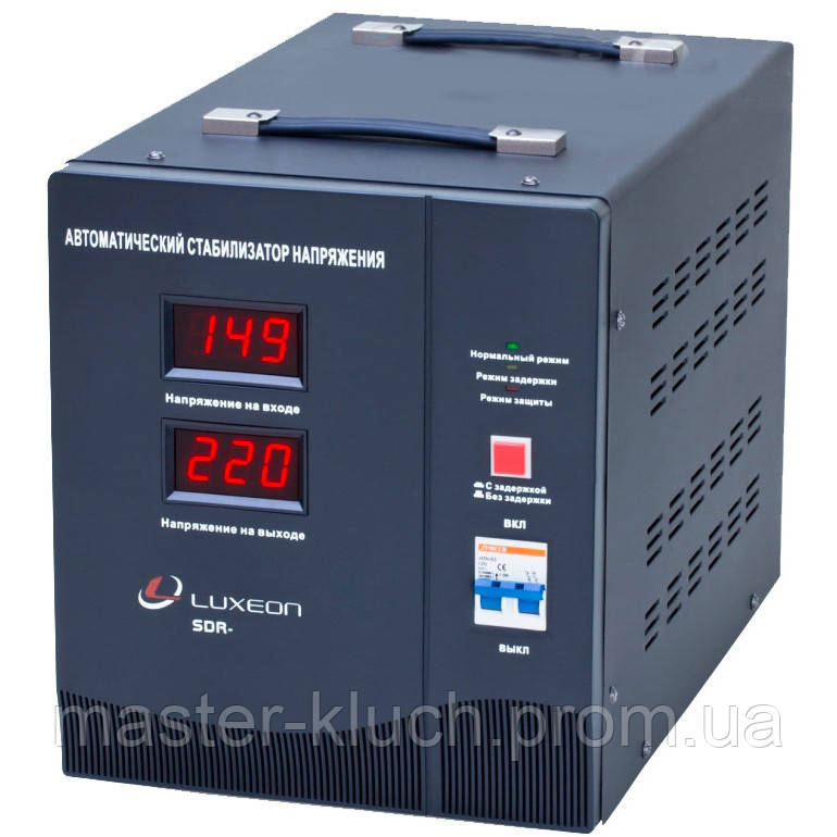 Стабилизатор напряжения Luxeon SDR-15000