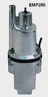 Водяной погружной вибрационный насос Euroaqua EMP 280