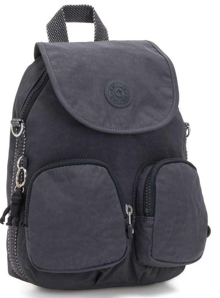 Рюкзак для города Kipling Basic на 7,5л, серый