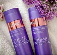 Шампунь серебристый Estel Prima Blonde для холодных оттенков блонд, 1000 ml