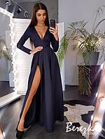 Женское платье в пол с разрезом на бедре, с декольте, костюмка