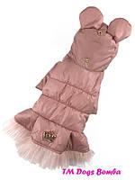 Куртка для собак синтепон, розовая