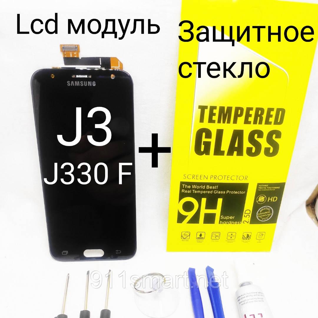 Экран, дисплей, модуль Samsung Galaxy J3 2017г, J330