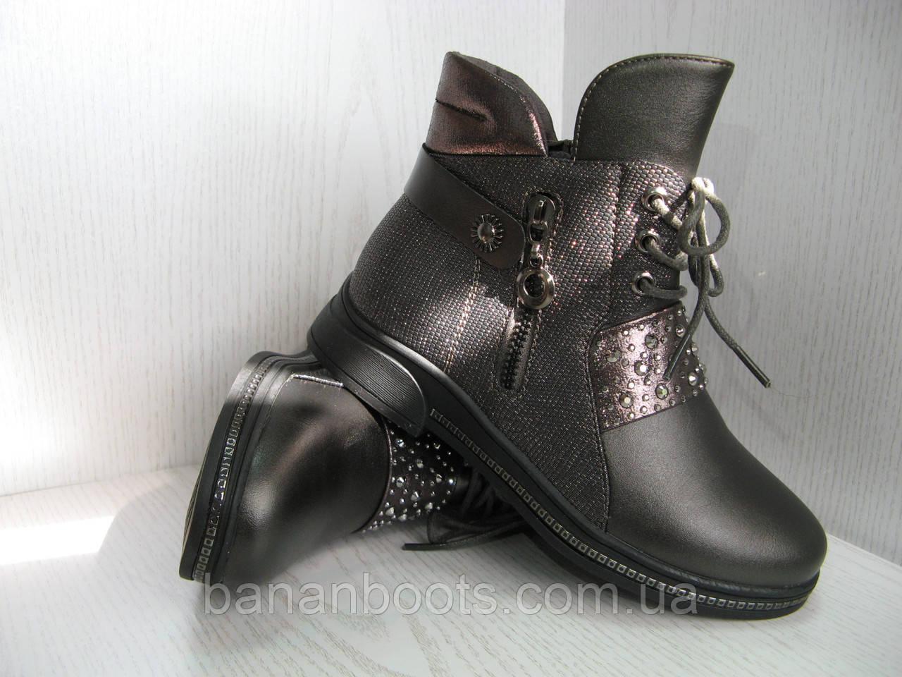 Ботинки демисезонные серебристо-серые детские для девочки 34р.