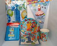 Набор для проведения дня рождения мой 1 год (мальчик)